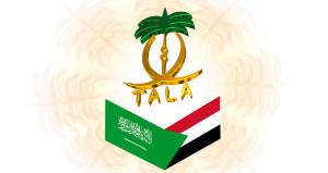 تالا - Tala