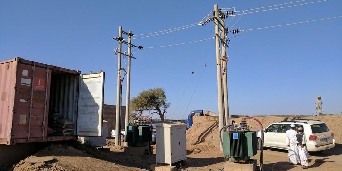 كهرباء (2)